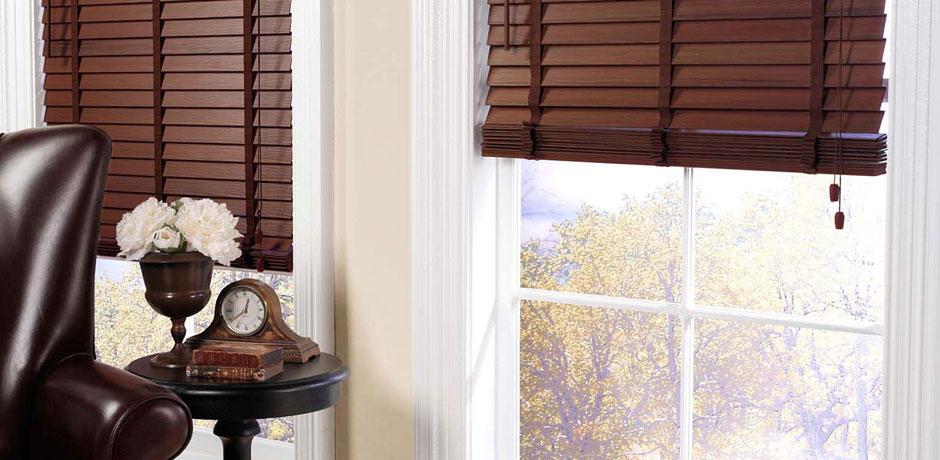 Ambientally cortinas y persianas madera for Persianas madera